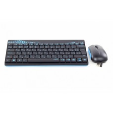 Rapoo 8000P Wireless Optical Mouse & Keyboard Combo