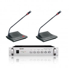 HTDZ HT-3000 Central Amplifier Conference System