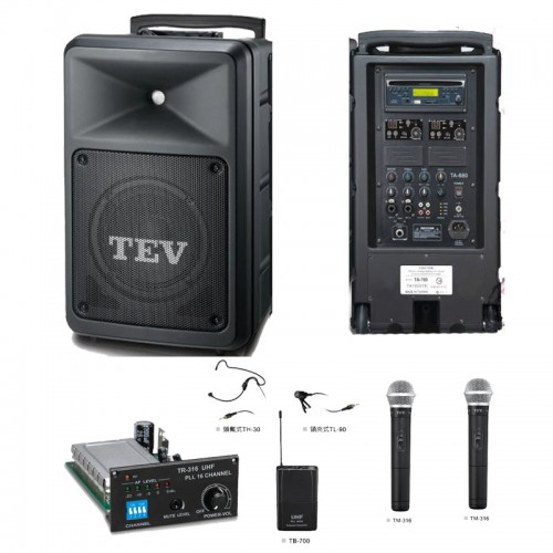 TEV TA680 8inch Portable PA (Public Address) System (200W)