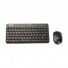 HAVIT KB259GCM Mini Wireless Keyboard & Mouse Combo