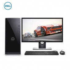 Astounding Dell Desktop Computer Price In Bangladesh Star Tech Download Free Architecture Designs Terchretrmadebymaigaardcom