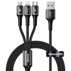 Baseus Halo 3-in-1 USB Data Cable
