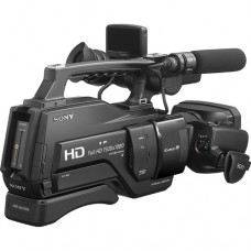 Sony HXR-MC2500 Shoulder Mount AVCHD Video Camera