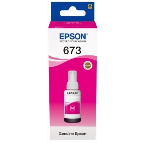 Epson C13-T6733 Megenta Ink Bottle