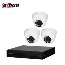 Dahua 3 unit Cc camera package