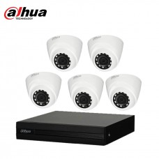 Dahua 5 unit Cc camera package
