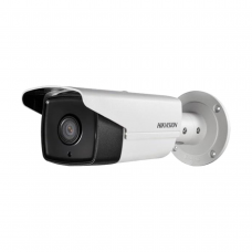 Hikvision DS-2CD1221-I3 2.0MP IR IP Bullet Camera