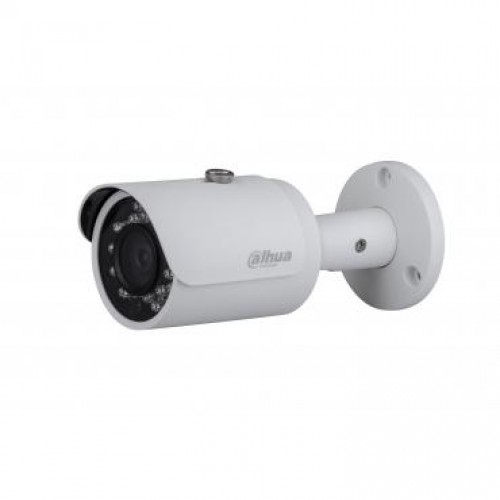 Dahua HAC-HFW1100S 1MP Water-proof Bullet Camera