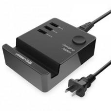 UGREEN 3 Port USB Charging Station #20386