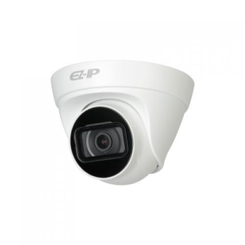 Dahua IPC-T1B40 4 Megapixel IR Turret Network Camera