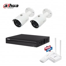 Dahua DH-IPC-HFW1230SP 2 Unit IP Camera With Package