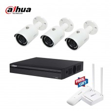 Dahua DH-IPC-HFW1230SP 3 Unit IP Camera With Package