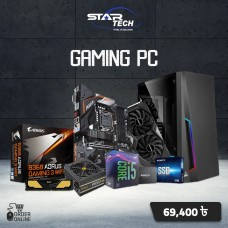 Intel Gaming PC Core i5 9th Gen 9400F
