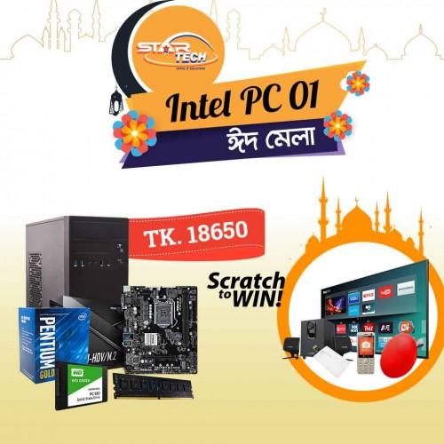 Intel PC 01 (Eid Offer)