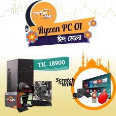 Ryzen PC 01 (Eid Offer)