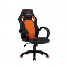 MeeTion MT-CHR05 Cheap Mesh Professional E-Sport Office Gaming Chair