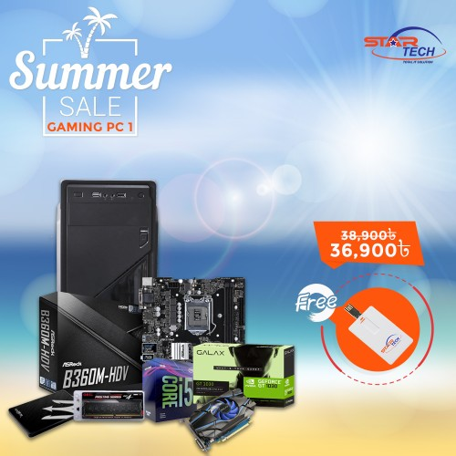 INTEL Summer Gaming PC-1