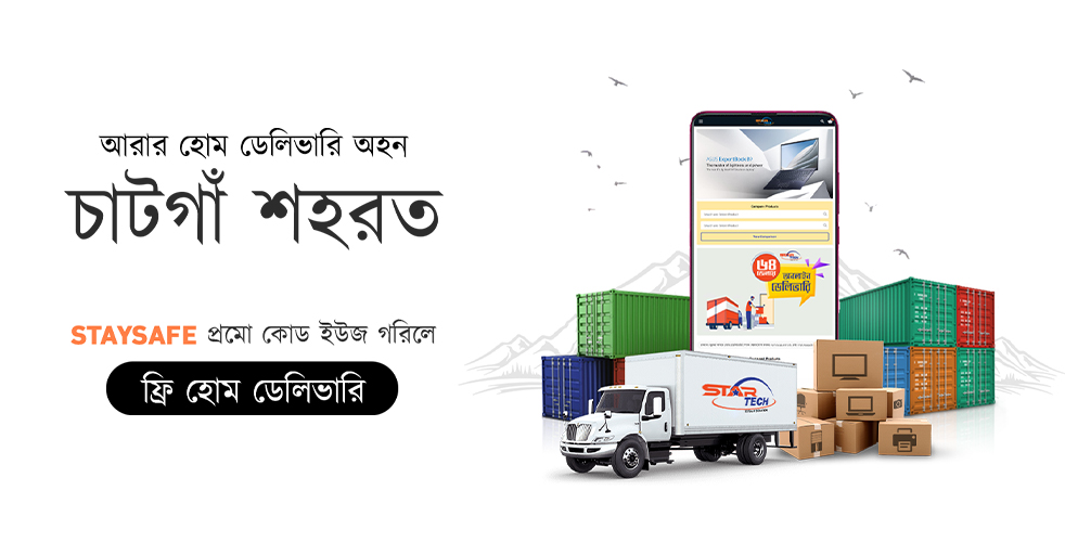ctg free delivery