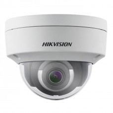 Hikvision DS-2CD2143G0-I 4MP Outdoor WDR Fixed Dome Network Camera