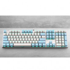 Gamdias HERMES M5 White Mechanical Gaming Keyboard