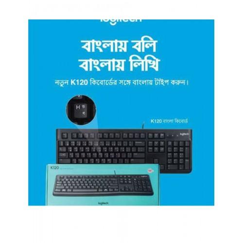 1a04f59a4a2 Logitech K120 usb keyboard Price in Bangladesh | Star Tech