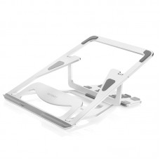 WiWU S100 Lohas Ergonomic Foldable Aluminum Frame Laptop Stand