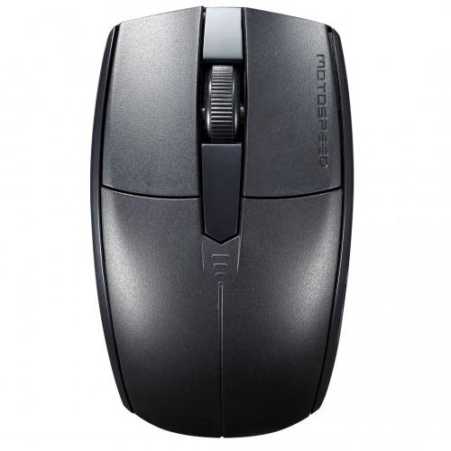 MotoSpeed G 370 2.4G Wireless Mouse