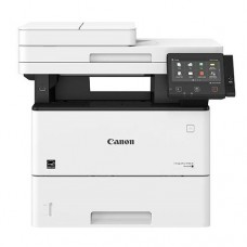 Canon imageRUNNER Advance iR1643i Monochrome Laser Photocopier