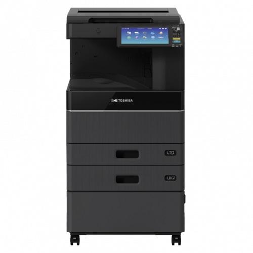 Toshiba e-Studio 2518A Multifunctional Photocopier