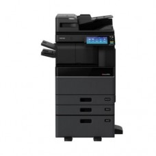 Toshiba e-Studio 4518A Multifunction Photocopier