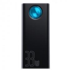 Baseus PPALL-LG01 20000mAh Amblight Quick Charging Power Bank