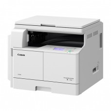 Canon imageRunner IR2206 Multifunction Monochrome A3 Laser Printer
