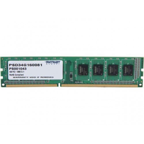 Patriot 4gb Ddr3 1600 Bus Desktop Ram Price In Bangladesh