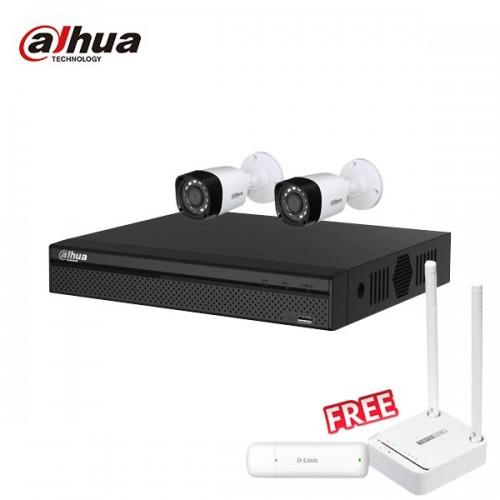 Dahua 2 unit Cc camera package