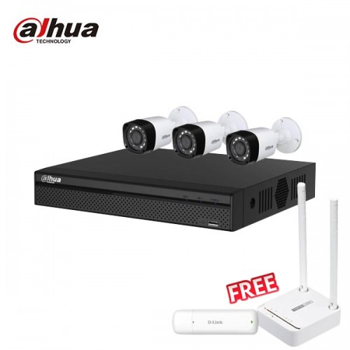 Dahua 3 unit Cc camera package