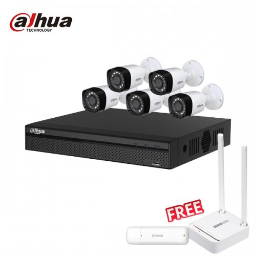 Dahua 5 unit Cc camera package