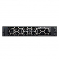 Dell Server Price in Bangladesh | Star Tech