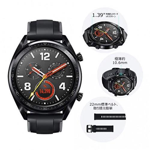 Huawei Fortuna B19S GT Smart Watch