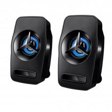 Havit HV-SK585 USB 2.0 Speaker