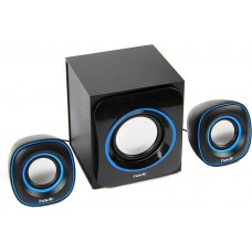 Havit HV-SK450 2.1 MultiMedia Speaker