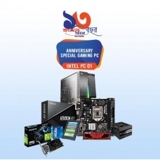 Anniversary Intel Special Gaming PC- 01