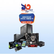 Anniversary Intel Special Gaming PC- 02