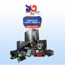 Anniversary Intel Special Gaming PC- 03