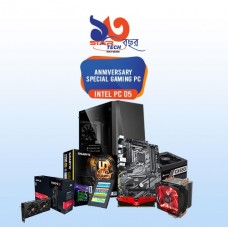 Anniversary Intel Special Gaming PC- 05