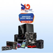Anniversary Intel Special Gaming PC- 06