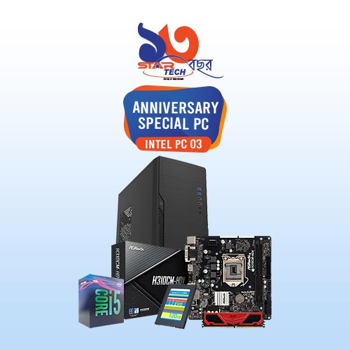 Anniversary Intel Special PC -03