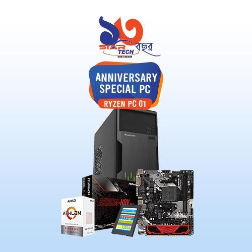 Anniversary Ryzen Special PC -01