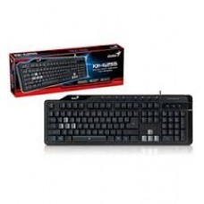 Genius LED Backlight Gaming Keyboard