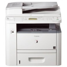 Canon imageRUNNER 2520W Office Black & White Copier