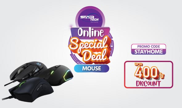 Mouse Deal
